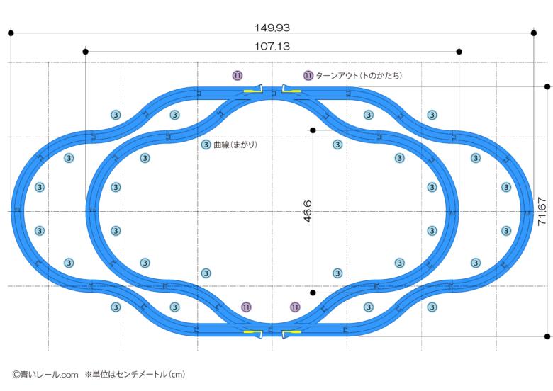 round-p00012