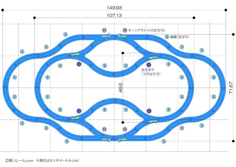 round-p00014