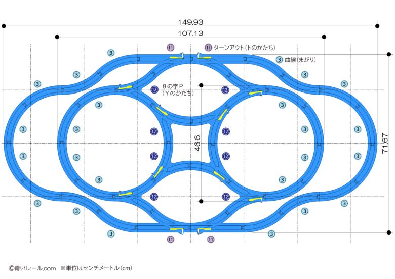 round-p00016