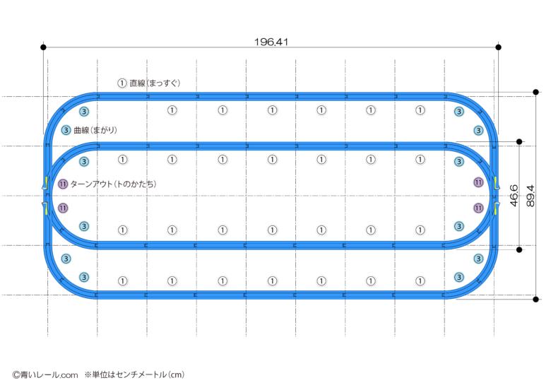 round-p00017