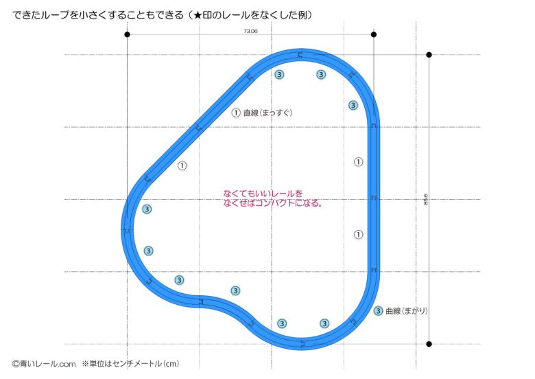 s_curve-15
