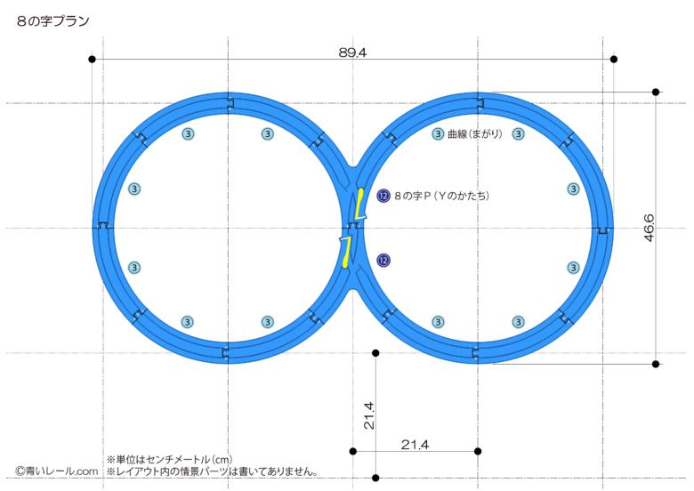 eight-p00001-1