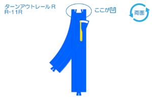 r11r_d
