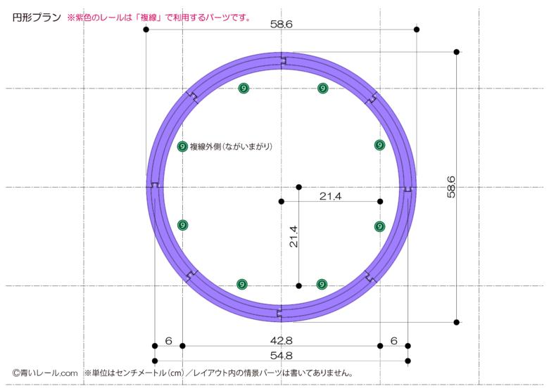 round-p00002-1