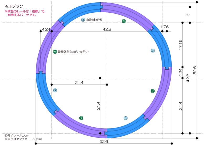 round-p00003-1