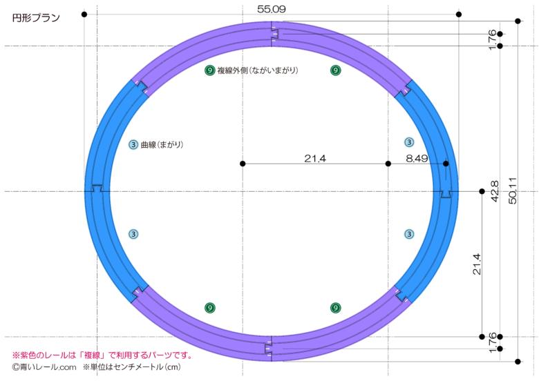 round-p00004-1