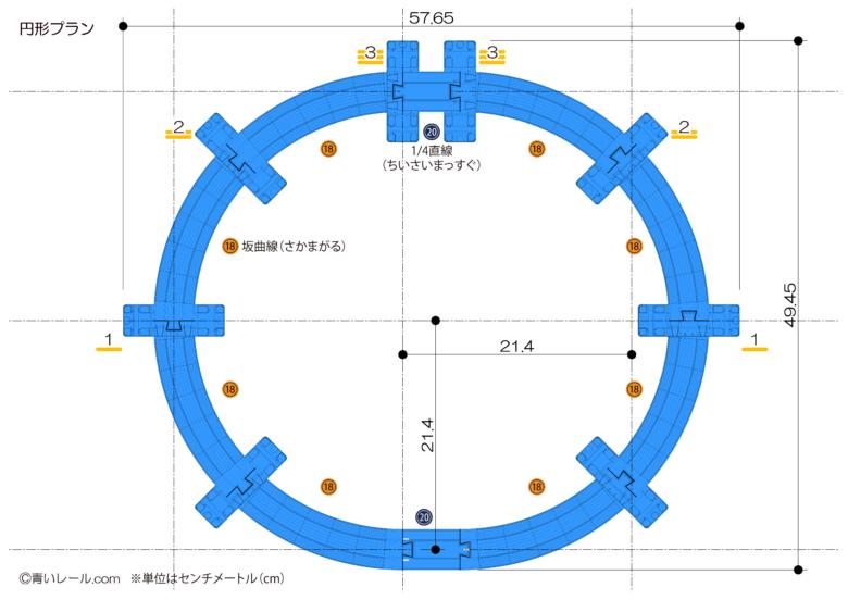 round-p00005-1