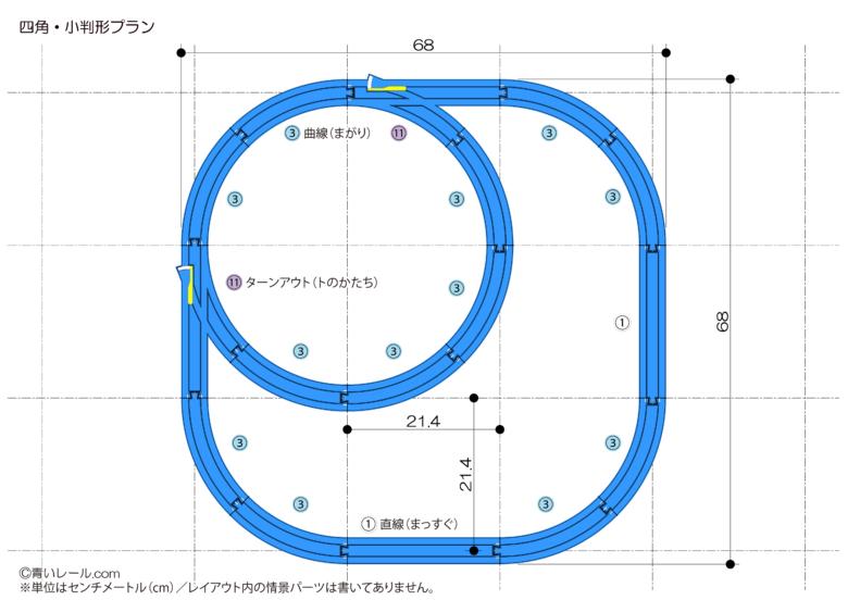 square-p00002-1
