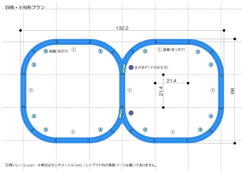 square-p00003-1