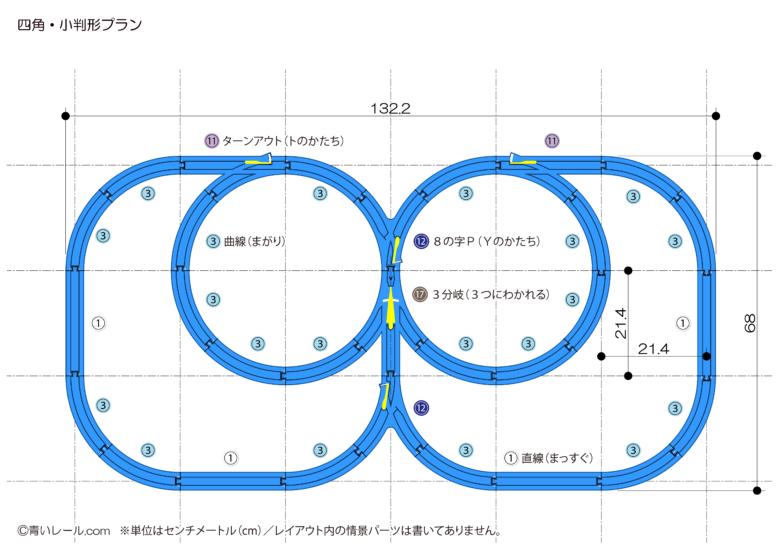 square-p00004-1
