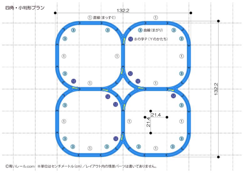 square-p00006-1