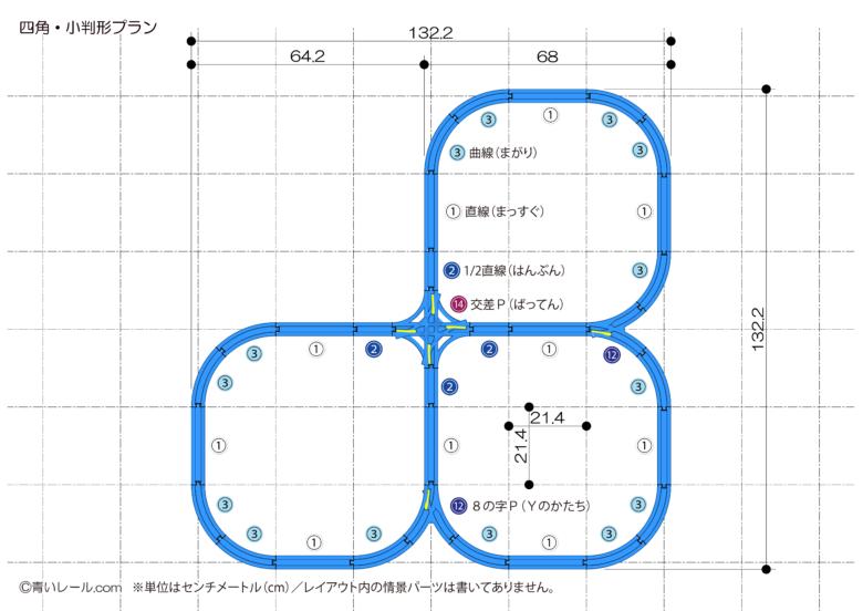 square-p00008-1