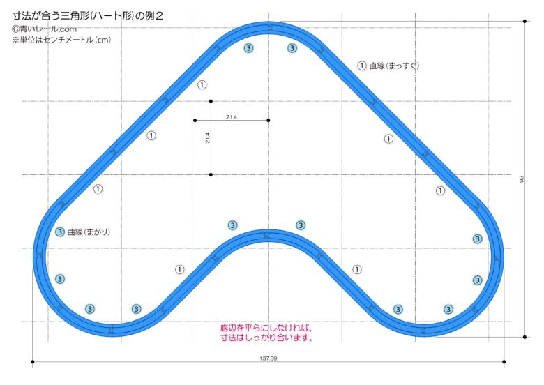 triangle-4