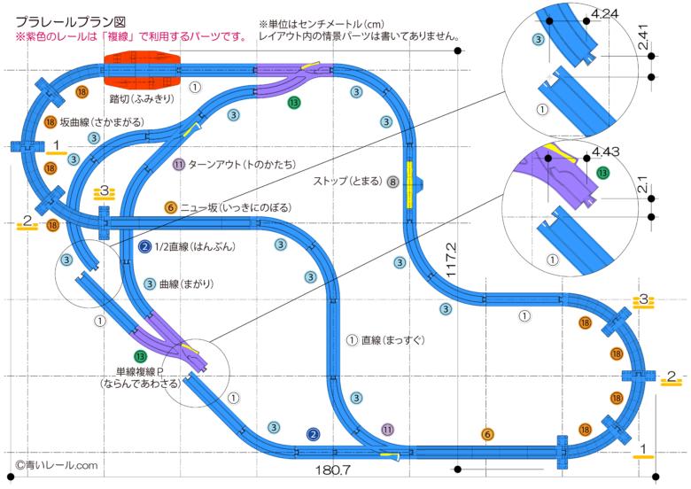 blog-entry-237_03-p1