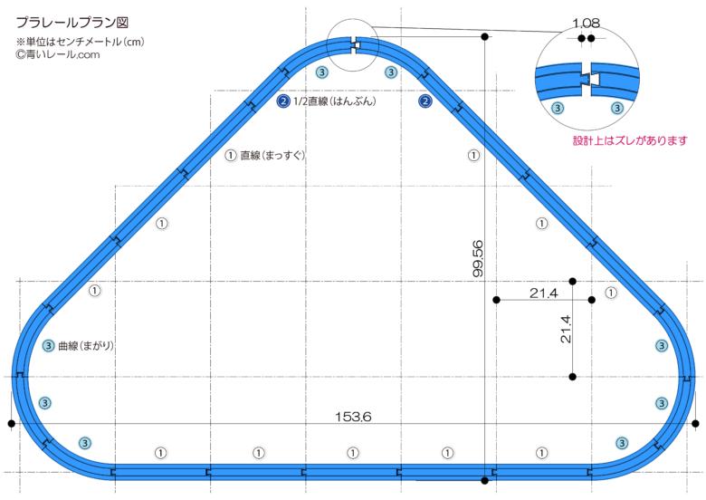 triangle-p00009-1