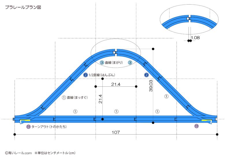 triangle-p00012-1p
