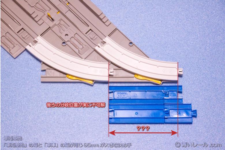 base-garage-have-same-width_02
