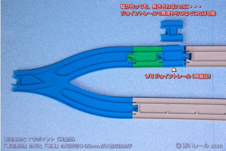 base-garage-have-same-width_07